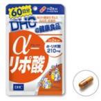 【メール便対応商品】 DHC アルファ−リポ酸 120粒 【代引不可】