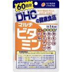 【メール便対応商品】 DHC マルチビタミン 60日分 60粒入 【代引不可】