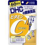 【メール便対応商品】 DHC ビタミンC 60日分 120粒入 【代引不可】