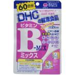 【メール便対応商品】 DHCビタミンミックス 60日分 【代引不可】