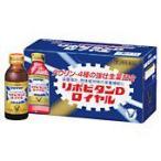 【第3類医薬品】 リポビタンD ロイヤル 100ml×50本入