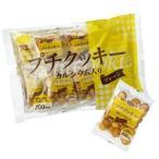 【送料無料】ヘルシーフード株式会社  プチクッキー カルシウム入り プレーン  約13gx20 10袋