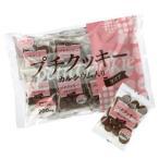 【送料無料】ヘルシーフード株式会社  プチクッキー カルシウム入り ココア  約12gx20 10袋