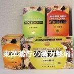 【第2類医薬品】Tポイント5倍相当 東洋薬行の漢方製剤『温経湯エキス細粒 600g』