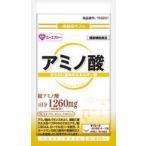 【送料無料】【J】株式会社 エーエフシー エーエフシー アミノ酸 90粒入×12個セット