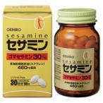 Tポイント5倍相当 オリヒロ株式会社 セサミン<ごまセサミン2粒30mg>ソフトカプセル60粒×3個セット(約3ヶ月分)【健康食品】