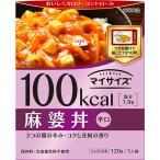 Yahoo! Yahoo!ショッピング(ヤフー ショッピング)Tポイント8倍相当 大塚食品 低カロリー食品『マイサイズ 麻婆丼 120g』