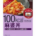 Yahoo! Yahoo!ショッピング(ヤフー ショッピング)Tポイント13倍相当 大塚食品 低カロリー食品『マイサイズ 麻婆丼 120g』