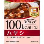 Yahoo! Yahoo!ショッピング(ヤフー ショッピング)Tポイント8倍相当 大塚食品 『マイサイズ ハヤシ 150g』低カロリー食品