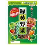 株式会社 大森屋 緑黄野菜ふりかけ 45g×10個セット 【■■】