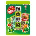 株式会社 大森屋 緑黄野菜ふりかけ中袋 23g×10個セット 【■■】