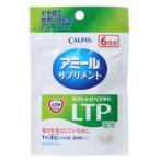 アサヒ飲料 11 アミール サプリメント24粒パウチ