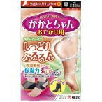 【NIMK】【☆】桐灰化学 かかとちゃん おでかけ用 黒(22-27cm)