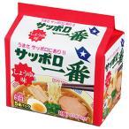 サンヨー食品株式会社 サッポロ一番 しょうゆ味 5個パック 500g×6個セット 【■■】