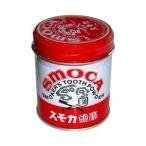 (メーカー欠品の為、発送までにお時間を頂いております 1704)スモカ歯磨 赤缶 パウダー(155g)