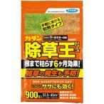 Tポイント8倍相当 フマキラー株式会社 カダン 除草王シリーズ オールキラー粒剤 900g