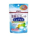 【NIMK】ピジョン株式会社 かんでおいしい 葉酸タブレットCaプラス(60粒) 【青りんご・グレープフルーツ・ヨーグルト3つの味のアソート】
