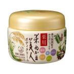 日本盛株式会社 米ぬか美人 薬用ボディクリーム(140g)