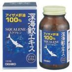Tポイント8倍相当 オリヒロ株式会社 深海鮫エキスカプセル 180粒 【■■】