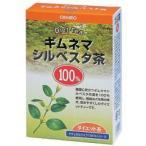 Tポイント10倍相当 オリヒロ株式会社 NLティー100% ギムネマシルベスタ茶 2.5g×25包