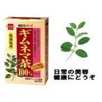 Tポイント5倍相当 株式会社杉食 健康フーズ ギムネマ茶 4g×30包
