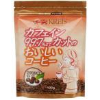 あすつく12時まで クライスカフェジャパン株式会社 クライス カフェイン99.7%カットのおいしいコーヒー ジッパーパック 100g入