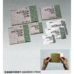 日東電工 ハイドロコロイドドレッシング アブソキュア-ウンド 【品番2112】15cm×20cm 3枚