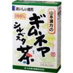 山本漢方のギムネマ茶 3g×20包×1