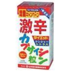 ☆送料無料☆ 唐辛子の辛味成分カプサイシンを使用 山本漢方製薬 カプサイシン粒 240粒×5個セット