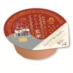 プレミアム玄米ごはん 120g×12個入 おくさま印 幸南食糧