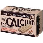 Tポイント5倍相当 大塚製薬 ザ・カルシウム チョコレートクリーム 2枚×5袋(1箱) 【北海道・沖縄は別途送料必要】