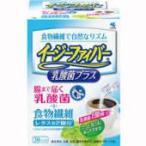Tポイント8倍相当 【P】小林製薬 イージーファイバー乳酸菌プラス(30パック)