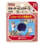 Tポイント8倍相当 ニチバン(株) バトルウィン カラーテーピングテープ非伸縮タイプC25FB