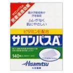 【第3類医薬品】Tポイント10倍相当 久光製薬 サロンパスA 140枚