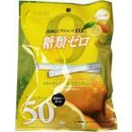 Tポイント13倍相当 浅田飴 ためしてダイエットDXレモン70g