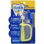 Yahoo!ドラッグピュア ヤフー店【J】和光堂株式会社にこピカ ベビー歯ブラシ 自分でみがく用 やわらかめ 1本