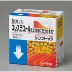 【第3類医薬品】【TP】アルフレッサファーマ シンプトップ 200カプセル×3個 -血清高コレステロール改善薬。精製レシチン・ポリエンホスファチジルコリン
