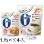 大正製薬 リビタ パルスイート カロリーゼロ<顆粒スティック1.8g×80本入り(1袋)> 【旧・特別用途食品・旧・病者用食品(低カロリー食品)】