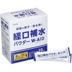 Yahoo!ドラッグピュア ヤフー店五洲薬品(株) 自分で濃度調節できるおいしい脱水対策 『経口補水パウダー W-AID 6gx50包』
