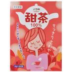 Tポイント5倍相当 【】本草製薬(株) 本草製薬 甜茶 48g(2g×24包)×10個セット