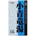 【第2類医薬品】Tポイント5倍相当 一元製薬小青竜湯(しょうせいりゅうとう) 100錠