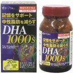 Yahoo!ドラッグピュア ヤフー店Tポイント8倍相当 井藤漢方製薬 『DHA1000(120粒)』 【サラサラ】