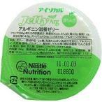 ネスレ 褥瘡(床ずれ)の栄養管理に食べるアルギニン(アミノ酸)アルギニン滋養ゼリーアイソカル・ジェリーArg80kcal/66g(1ケース24カップ)青りんご味