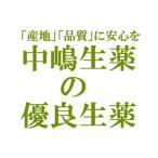 T�ݥ����8������ �����ΰ١����ʤ��Ѥ���礬����ޤ� ��������������� �ʥ����� ������� 50g�� (���) (�ȥ����奦����������̾������ݡ�����ॷ����)