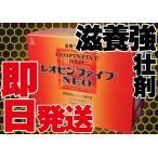 【第2類医薬品】レオピンファイブネオ 60mL×4本入