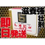 【第3類医薬品】レオピンファイブw 60mL×4本入