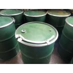 再生品 オープンドラム缶(内レバーバンド)内装 改造缶 大小栓付き蓋 外面補修仕上げ 鋼製 200L