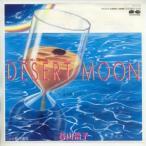 【中古レコード】谷山浩子/Desert moon/銀河通信[EPレコード 7inch]