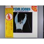 【中古レコード】トム・ジョーンズ/ライヴ・アット・シーザース・パレス(シングル付き)[LPレコード 12inch]