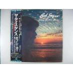 【中古レコード】ボブ・シーガー&ザ・シルバー・ブレット・バンド/ザ・ディスタンス[LPレコード 12inch]